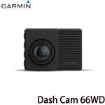 GARMIN Dash Cam 66WD 超廣角雙鏡頭行車記錄器組 010-02291-03