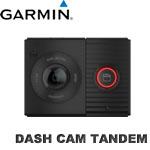 GARMIN Dash Cam Tandem 雙鏡頭 行車紀錄器