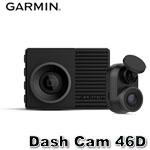 GARMIN Dash Cam 46D 雙鏡頭 廣角行車記錄器組 010-02291-02