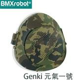 其它 BMXrobot BMXG-01 迷彩綠 Genki 元氣一號 個性款 口罩型空氣清淨機