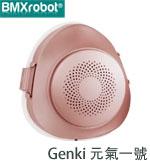 其它 BMXrobot BMXG-01 玫瑰金 Genki 元氣一號 個性款 口罩型空氣清淨機