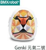 其它 BMXrobot BMXG-02 金黃師 Genki 元氣二號 純粹款 口罩型空氣清淨機
